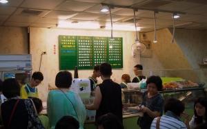 Bingguan_1506-103.jpg