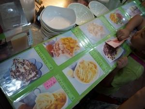 Bingguan_1506-104.jpg