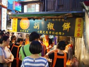 Fuzhou_Shizu_1506-110.jpg