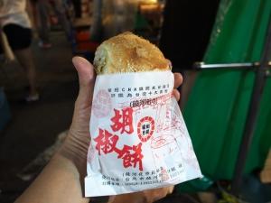Fuzhou_Shizu_1506-111.jpg