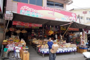 Sagaing_Noodle_1502-102.jpg
