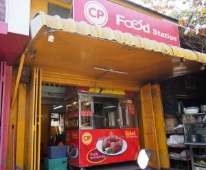 Sagaing_Noodle_1502-112.jpg