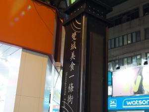 ShuangChengJie_1506-105.jpg