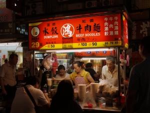 ShuangChengJie_1506-106.jpg