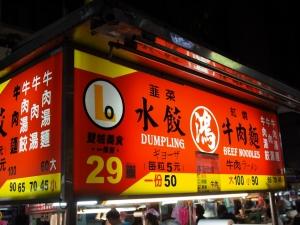 ShuangChengJie_1506-111.jpg
