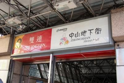 ShuangLian_1506-101.jpg