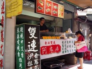 ShuangLian_1506-109.jpg