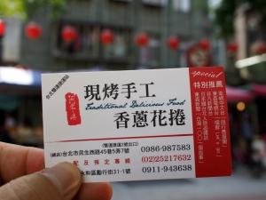 ShuangLian_1506-112.jpg