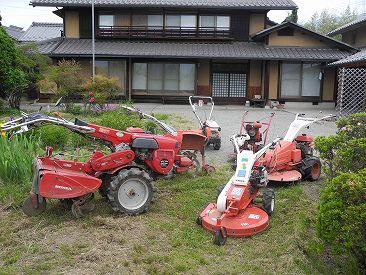 農機具1097