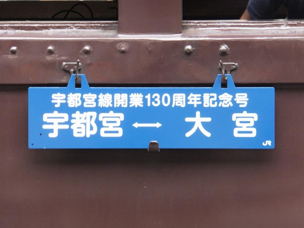 s_DSCF19160.jpg