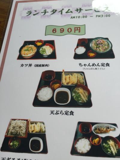 隈屋IMG_0001