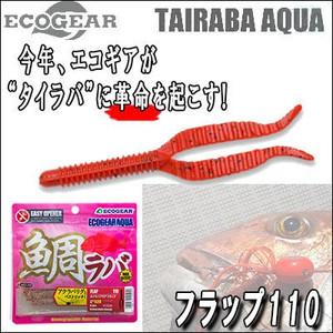 hikoboshi-fishing_hf-bib-ja-e-00010.jpg