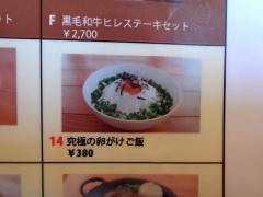 hanazakari110.jpg