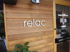 relac115.jpg