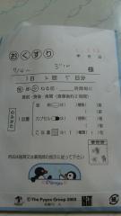 DSC_0605z1.jpg