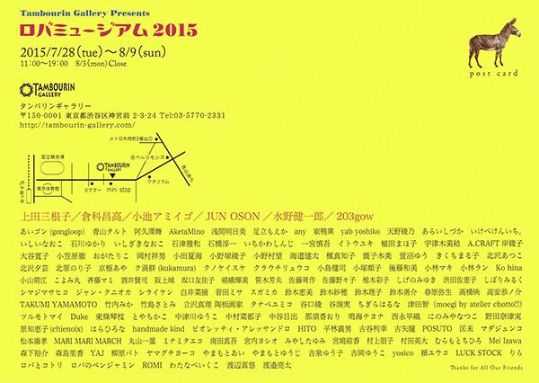 CCI20150727.jpg