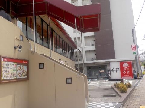 さとしゃぶプレミアムコース 奈良王寺店 (13)