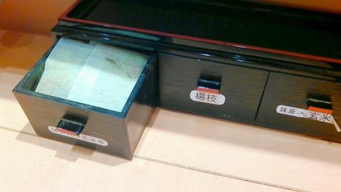 大起水産回転寿司 奈良店 (15)