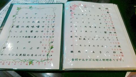 新鮮組 誠 201507 (10)