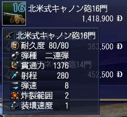 0765.jpg