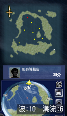 終身独裁官_30