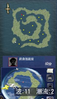 終身独裁官_60