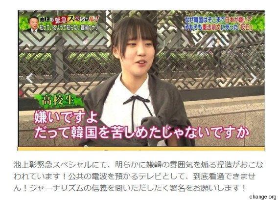 20150629池上彰氏の番組でコメント偽造