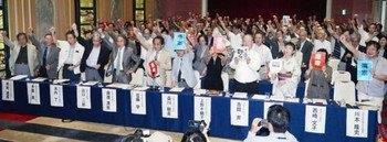 20150721益川氏ら学者150人 安保法案「廃案」を