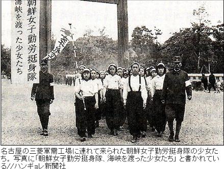 20150728朝鮮女子勤労挺身隊