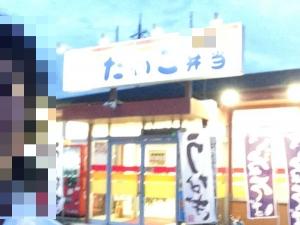 MIMG_9628.jpg