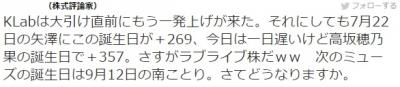 2015080801.jpg