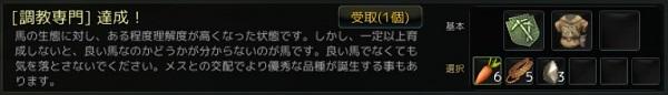 2015-07-04_00259540.jpg
