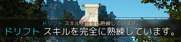 2015-07-08_43711098[720_-29_-421]