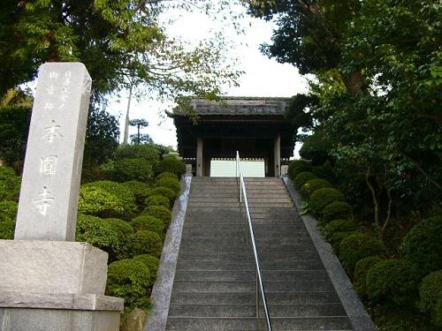 不動近くの本円寺