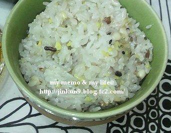 8-4 雑穀米ご飯