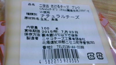 3_20150804165359cc2.jpg