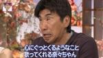 ishibashi-nanachan.jpg
