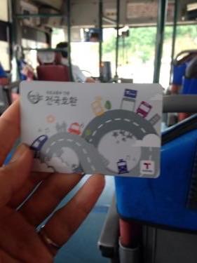 バスの振動で写真がブレてますが、全国版の交通カード、無事使えました^^