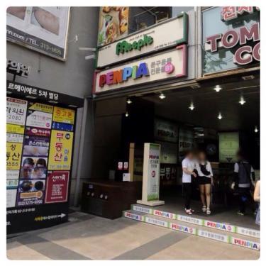 新村駅近くにある文房具屋さん。