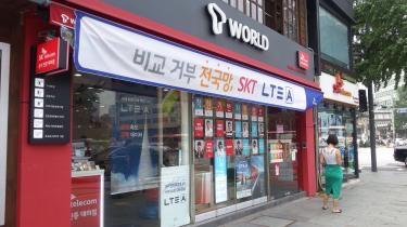 街の至る場所で見かける携帯ショップ代理店