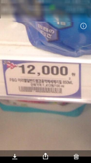 日本でこの金額だと5個位は詰め替え用買えます涙