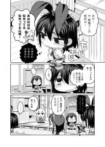yamasiro0008.jpg