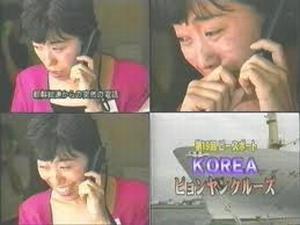 辻本清美ピースボート北朝鮮スパイ