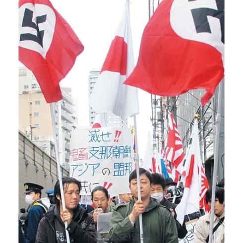 自作自演 ナチス