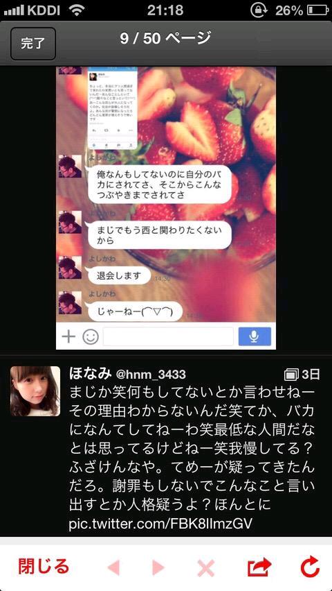 2015080809564730f.jpg