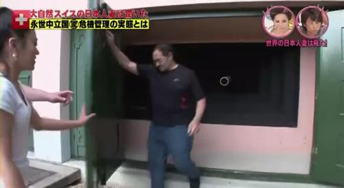 世界の日本人妻は見た! スイス民間防衛 21
