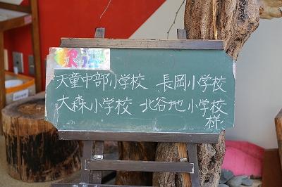 nagaoka20150610_0000.jpg