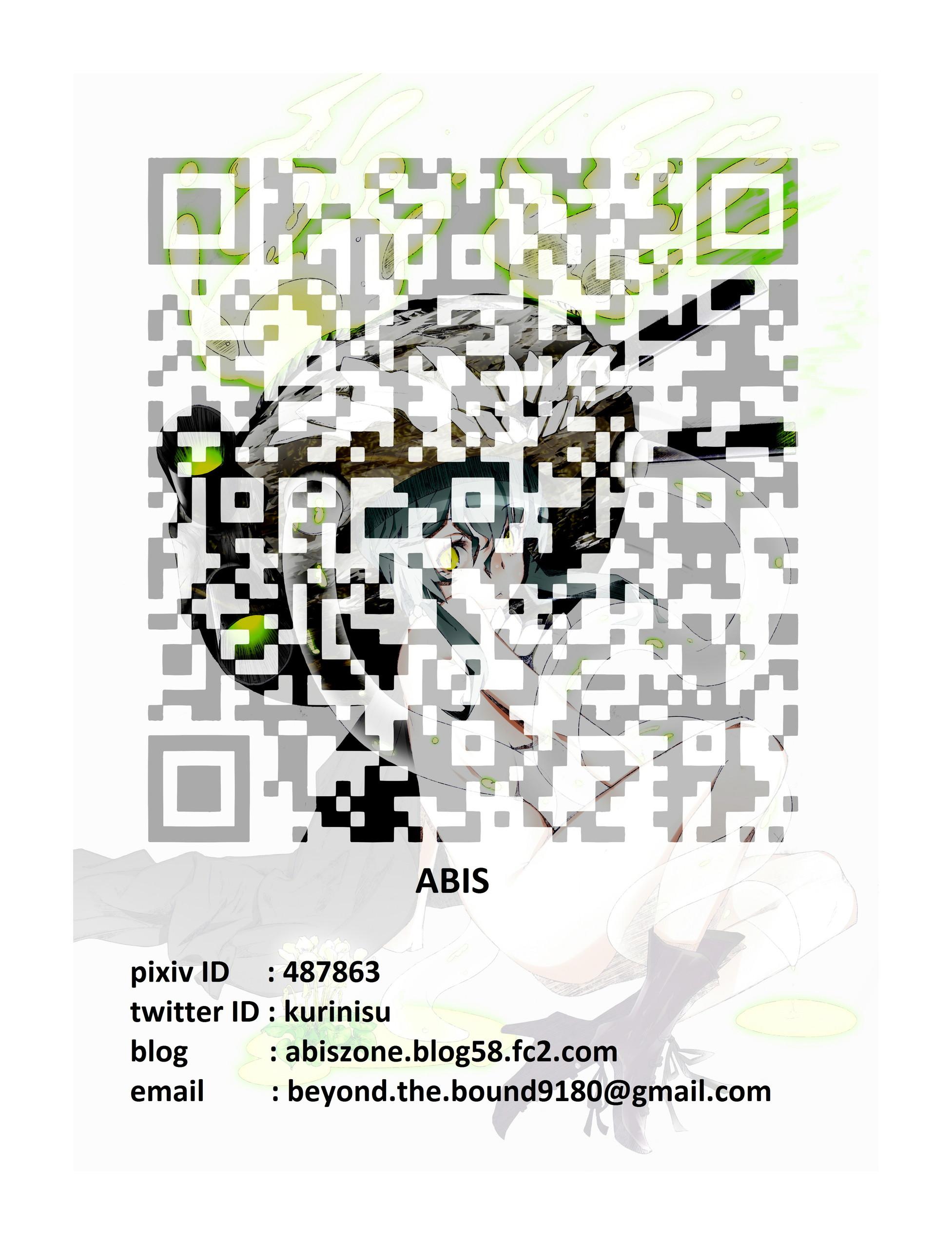 45317941-596694fd02dfac57cd4a9fab4baa448d_p0[1]