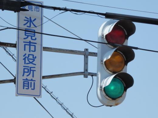 himishiyakushomaesignal1504-10.jpg