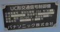 himishiyakushomaesignal1504-20.jpg